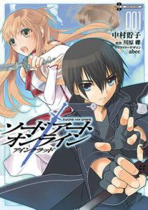 SAO_Aincrad_manga_cover_1