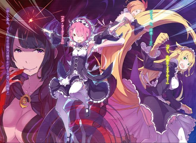 Imagens do Crossover de Re:Zero x Konosuba e Ilustrações do