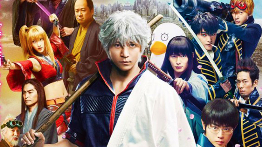 gintama-live-action