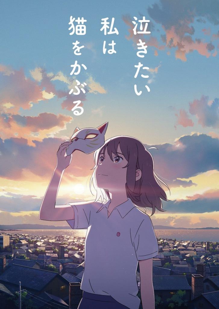 Resultado de imagem para Nakitai Watashi wa Neko wo Kaburu